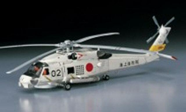 プラモデル HASEGAWA ハセガワD13 1/72 SH-60J シーホーク(海上自衛隊)