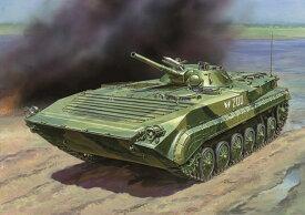 ズベズダ 1/35 BMP-1 ソビエト歩兵戦闘車 GSIクレオス