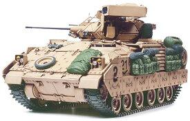 タミヤ 1/35 M2A2 ODS デザートブラッドレー 35264 スケールモデル 35264