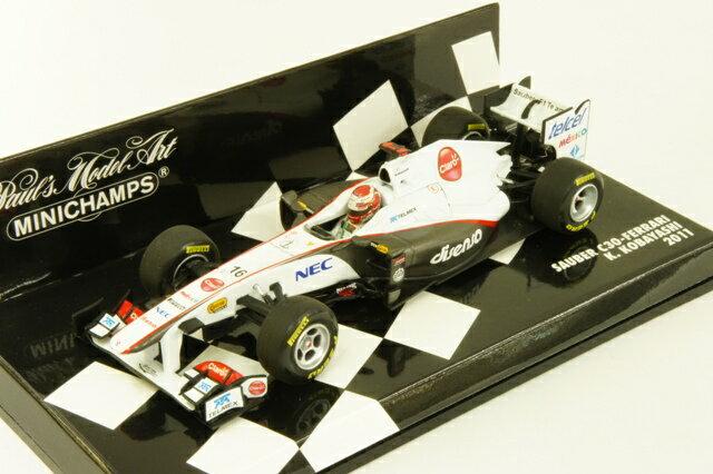 ミニカー 1/43 ミニチャンプス MINICHAMPS ザウバー F1 チーム C30 2011年 #16 小林 可夢偉(410110016)