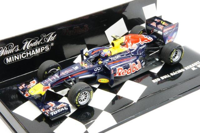 ミニカー 1/43 ミニチャンプス MINICHAMPS レッド ブル レーシング RB7 2011年 #2 M.Webber(410110002)