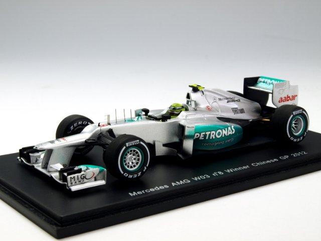 ミニカー 1/43 スパーク Spark メルセデス AMG W03 2012年 中国GP 優勝 #8 N.ロズベルグ(S3043)
