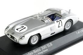 ミニカー 1/43 ミニチャンプス MINICHAMPS メルセデスベンツ 300SLR 1955年 ル・マン24時間耐久レース #21 Kling/Simon(432553021)