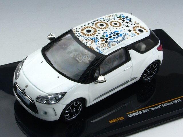 ミニカー 1/43 イクソ ixo シトロエン DS3 2010年 Kenzo 2010 エディション(MOC120)