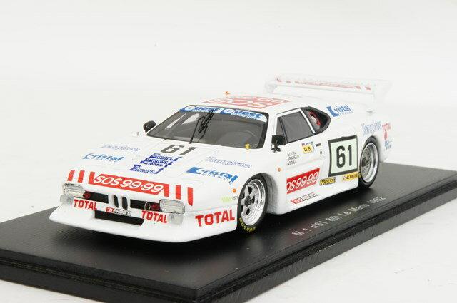 ミニカー 1/43 スパーク Spark BMW M1 1982年 ル・マン24時間耐久レース 8位 #61 R.Ennequin/M.Gabriel/F.Gasparetti(S1585)