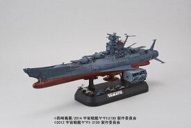 プラモデル バンダイ BANDAI 1/1000 宇宙戦艦ヤマト2199 コスモリバースVer.
