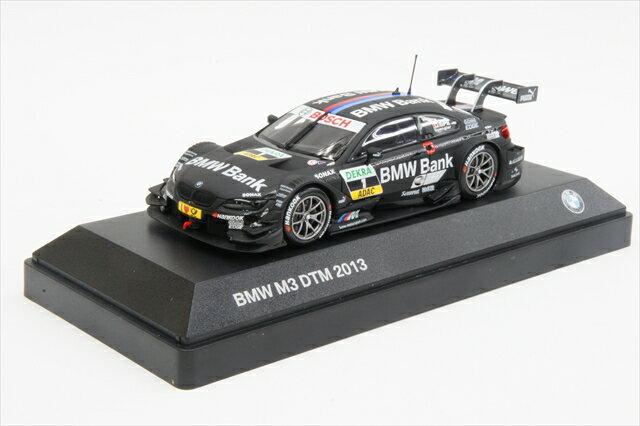 """ミニカー 1/43 BMW特注/ミニチャンプス BMW/MINICHAMPS(80422351056) BMW M3 DTM(E92) """"BMWチームシュニッツァー"""" 2013年 DTM #1 B.Spengler"""
