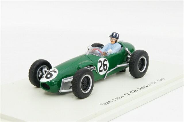 ミニカー 1/43 スパーク Spark チーム・ロータス 12 1958年 モナコGP #26 G.Hill(S1833)