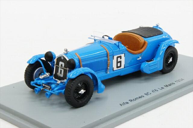 ミニカー 1/43 スパーク Spark(S3887) アルファ・ロメオ 8C 1934年 ル・マン24時間耐久レース #6 E.Howe/T.Rose Richards