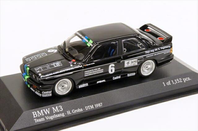 ミニカー 1/43 ミニチャンプス MINICHAMPS(430872006) BMW M3(E30) Vogelsang 1987年 DTM No.6 H.Grohs