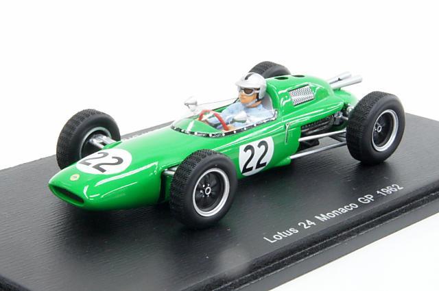 ミニカー 1/43 スパーク Spark(S4273) ロータス 24 1962年 モナコGP No.22 J.Brabham