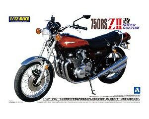 プラモデル AOSHIMA アオシマ1/12 カワサキ750RS Z II スーパーカスタム