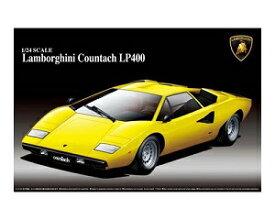 プラモデル AOSHIMA アオシマ 1/24 ランボルギーニ カウンタック LP400