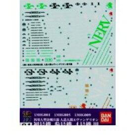 BANDAI バンダイ (39086) エヴァンゲリオンデカール LMHG エヴァ初号機・参号機・4号機用 【プラモデル】