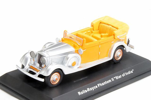 ミニカー 1/87 ボスモデルズ Bos Models(BOS87030) ロールス・ロイス ファントムII スラップ&メイバリー スターオブインディア 1934年 RHD オレンジ/アルミニウム