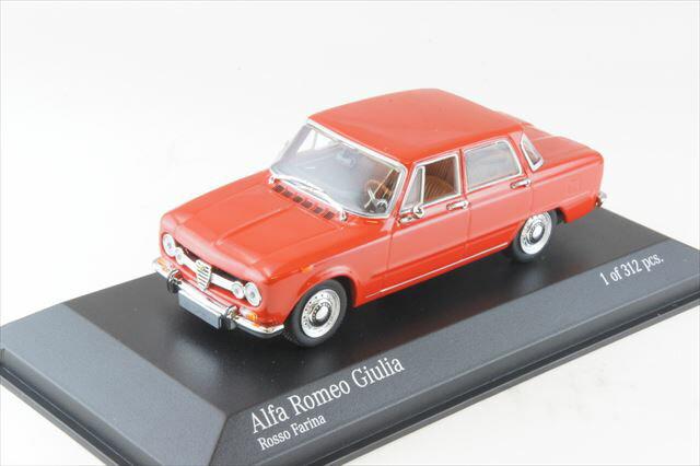 ミニカー 1/43 ミニチャンプス MINICHAMPS(400120907) アルファ・ロメオ ジュリア 1600 1970 レッド