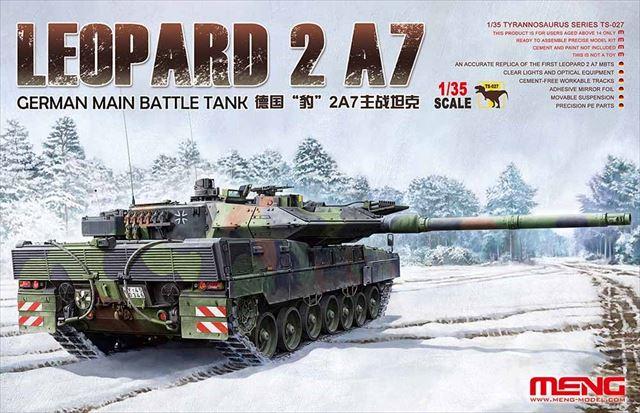 プラモデル モンモデル MENG MODEL(MENTS-027) 1/35 ドイツ主力戦車レオパルト2A7