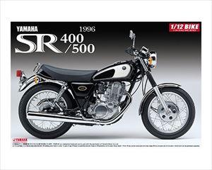 プラモデル AOSHIMA アオシマ 1/12バイク No.17 ヤマハ SR400/500 '96 リニューアル