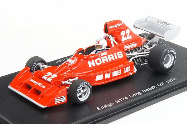 ミニカー 1/43 スパーク Spark(S4811) エンサイン N174 1976年 ロングビーチGP No.22 C.Amon