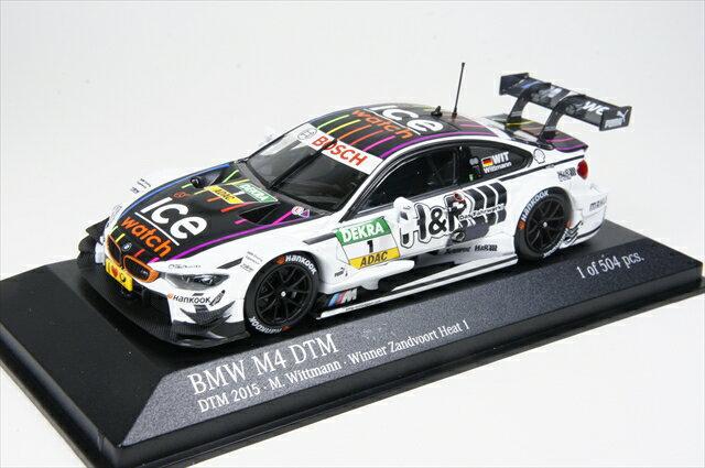 ミニカー ミニチャンプス (410152491) 1/43 BMW M4(F82) BMWチームRMG M.Wittmann 2015 DTM