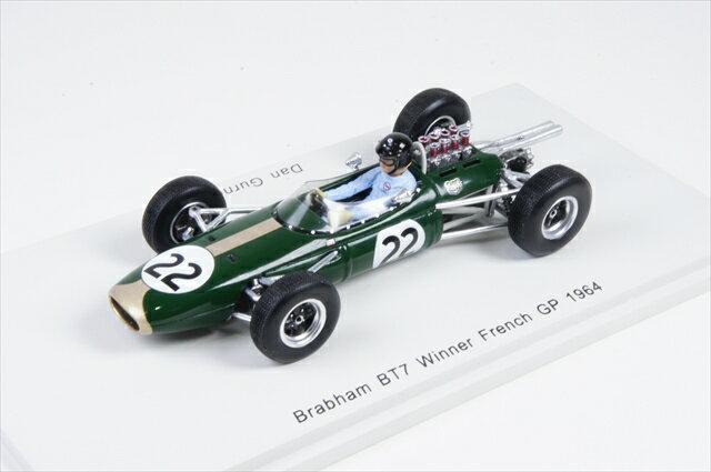 ミニカー 1/43 スパーク Spark(S4333) ブラバム BT7 No.22 ウイナー F1 フランスGP 1964 D. ガーニー