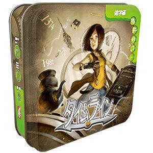 ホビージャパンタイムライン:雑学編 日本語版 ボードゲーム 3558380049524