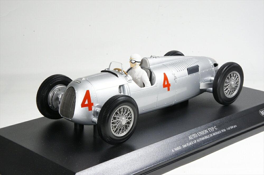 ミニカー ミニチャンプス (155361004) 1/18 アウト ユニオン タイプ C ACHILLE・VARZI 1936 オートモービル・ド・モナコ グランプリ 2位