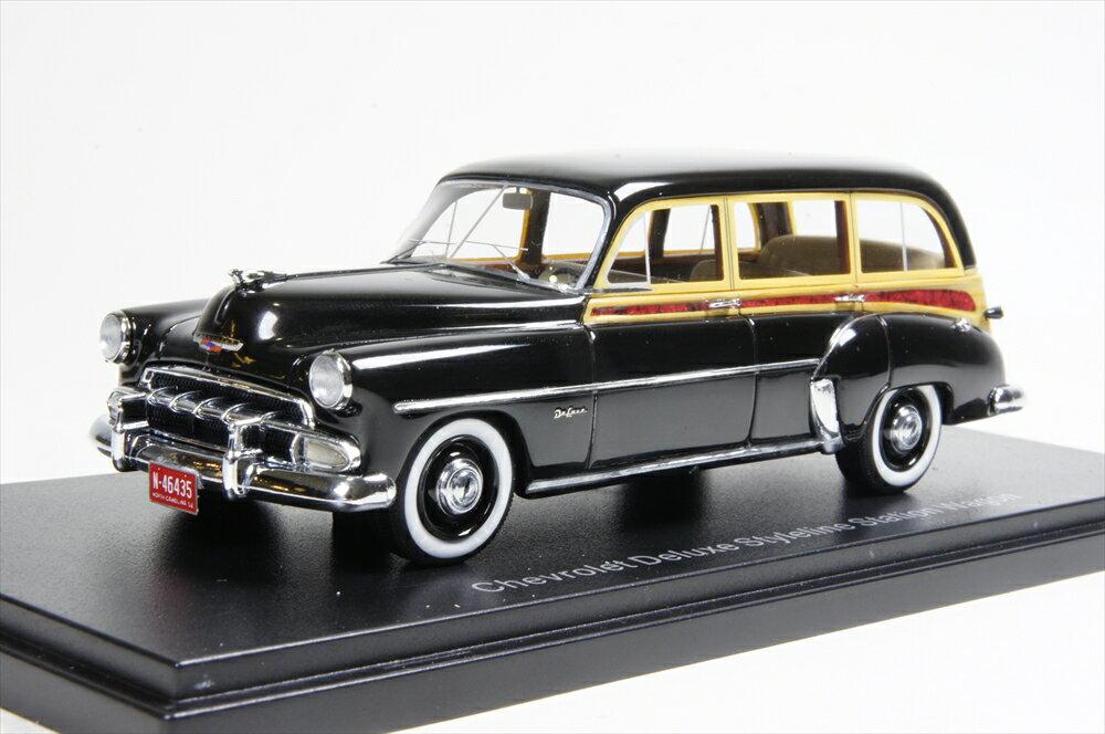 ミニカー ネオ (NEO46435) 1/43 シボレー デラックス スタイルライン ステーション ワゴン 1952 ブラック/ウッド