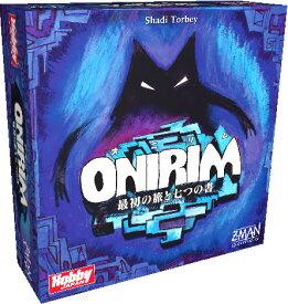 ホビージャパン オニリム 最初の旅と七つの書 日本語版 ボードゲーム 4981932021782