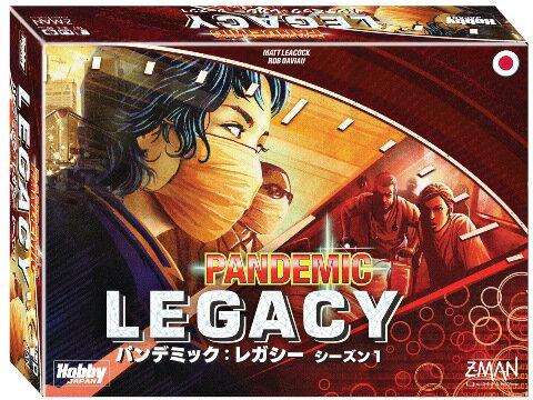 ホビージャパンパンデミック レガシー シーズン1 赤箱 日本語版 ボードゲーム 4981932021980