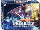 ホビージャパンパンデミック レガシー シーズン1 青箱 日本語版 ボードゲーム 4981932021997