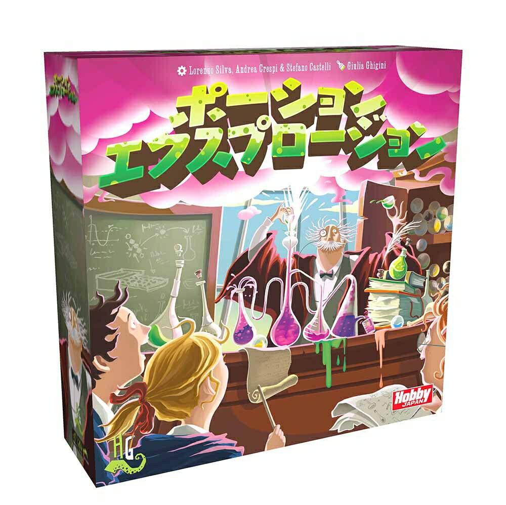 ホビージャパンポーション・エクスプロージョン 日本語版 ボードゲーム 4981932022345