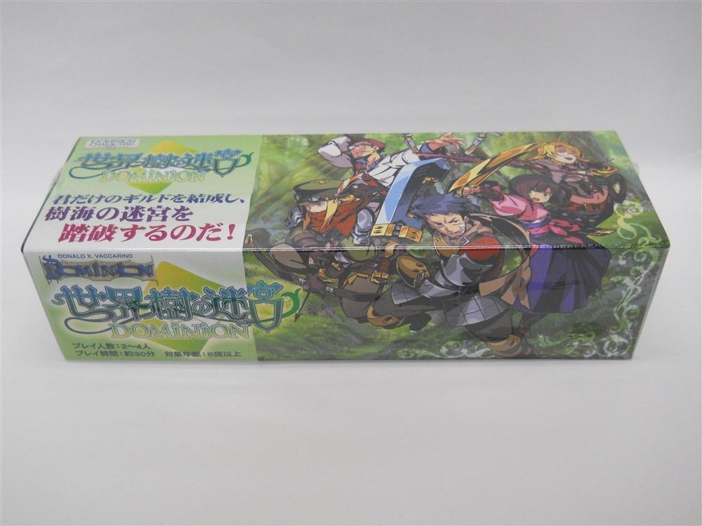 ホビージャパン ドミニオン・キャラクターズ Vol.4 世界樹の迷宮DOMINION 日本語版 ボードゲーム