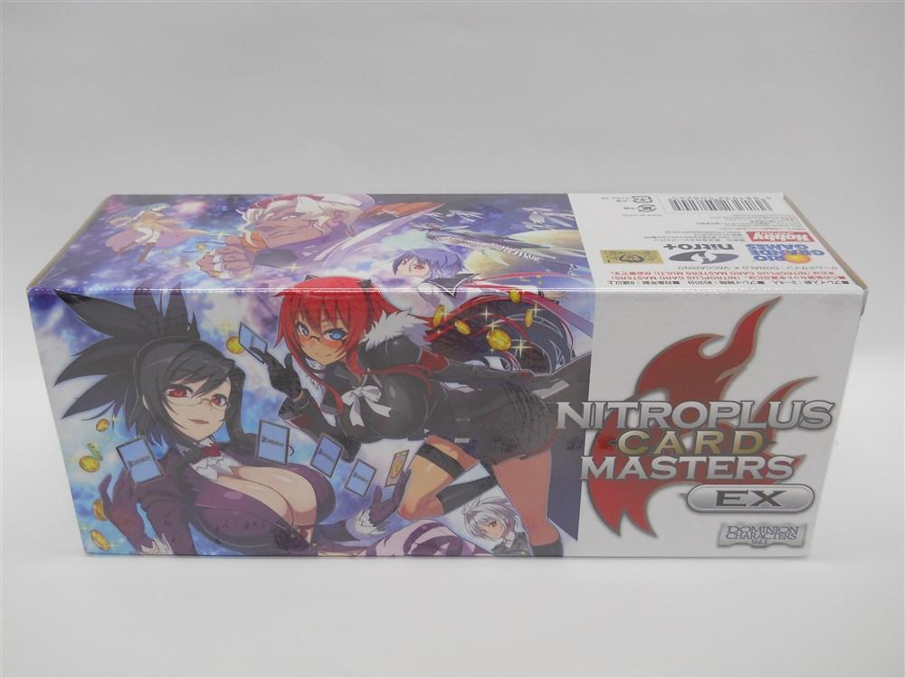 ホビージャパン ニトロプラスカードマスターズ エクス ボードゲーム