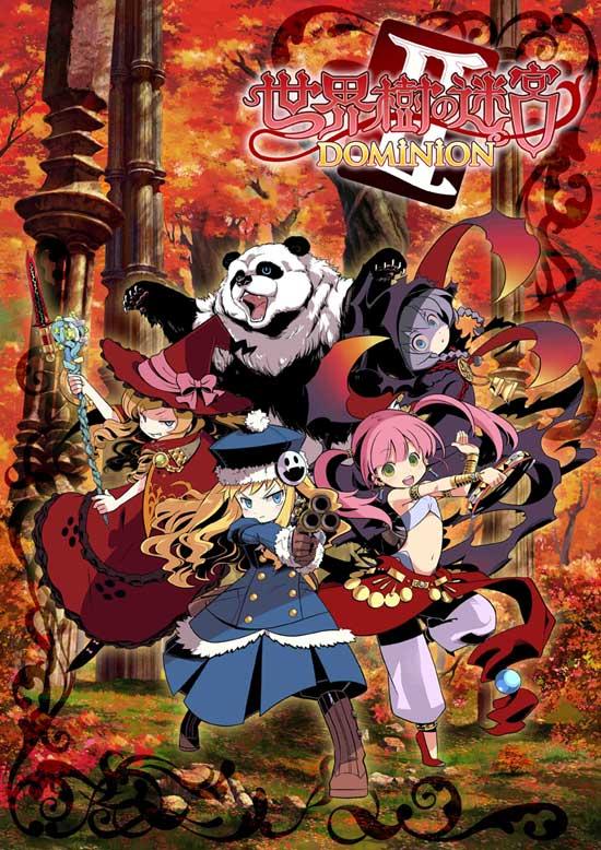 ホビージャパン 世界樹の迷宮 DOMINION II 拡張 日本語版 ボードゲーム
