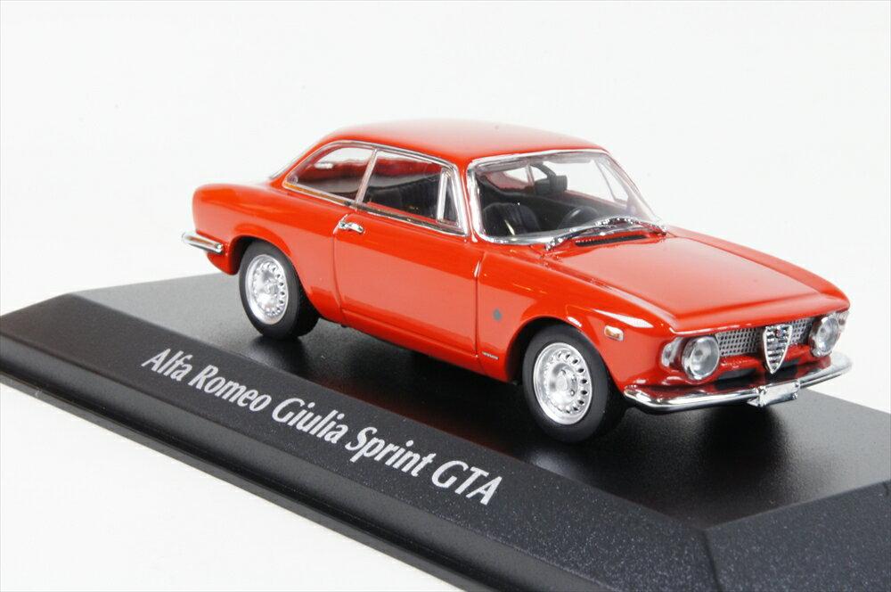 マキシチャンプ アルファ ロメオ ジュリエッタ スプリント GTA 1965 レッド 1/43 完成品ミニカー 940120440