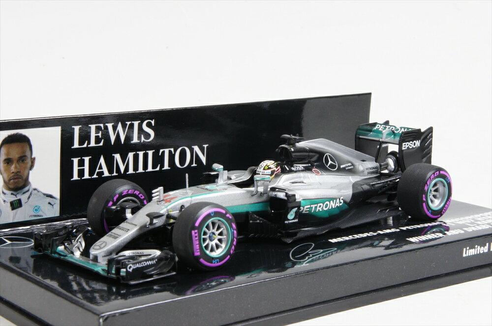 ミニチャンプス 1/43 メルセデス AMG ペトロナス フォーミュラ ワン チーム F1 W07 ハイブリッド F1 アブダビGP ウイナー L.ハミルトン 完成品ミニカー 410160744