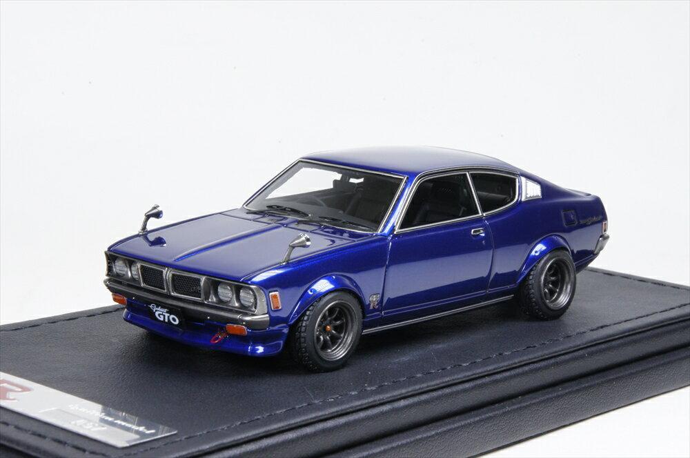 イグニッションモデル 三菱 コルト ギャラン GTO 2000GSR (A57) ブルー 1/43 完成品ミニカー IG0644