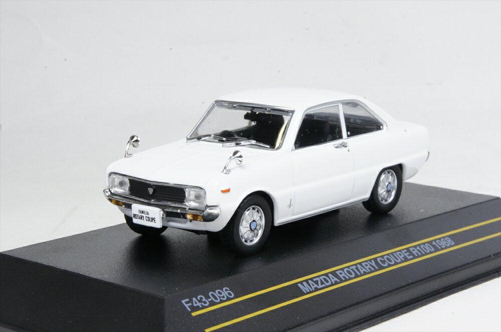 ファースト43 1/43 マツダ ロータリークーペ R100 ファミリア 1968 ホワイト 完成品ミニカー F43-096