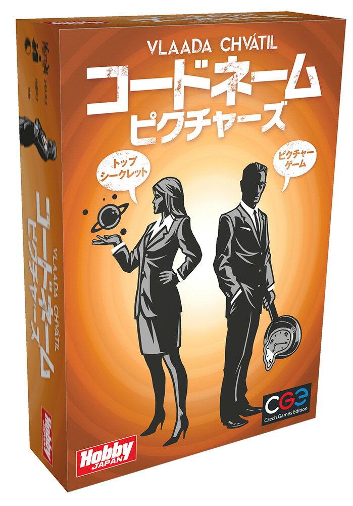 ホビージャパンコードネーム ピクチャーズ 日本語版 ボードゲーム 4981932022871