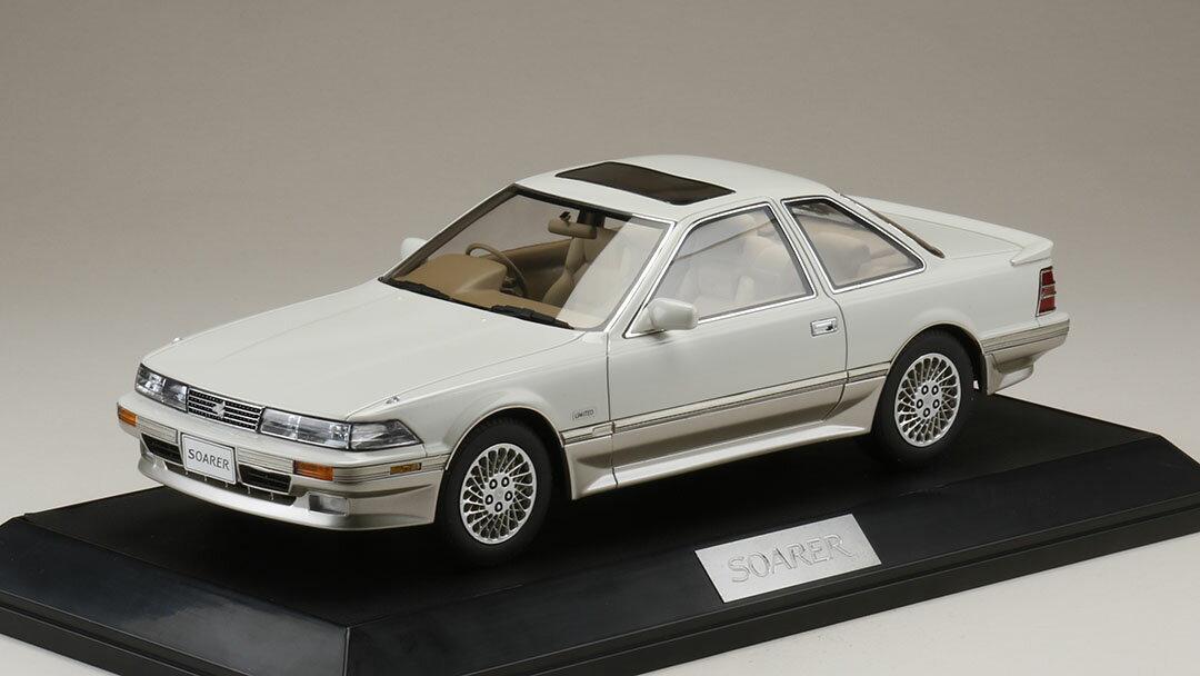 【予約】 HobbyJAPAN18 1/18 トヨタ ソアラ 3.0GT リミテッド (MZ20) 1990 クリスタルホワイトトーニング 完成品ミニカー HJ1801FWS