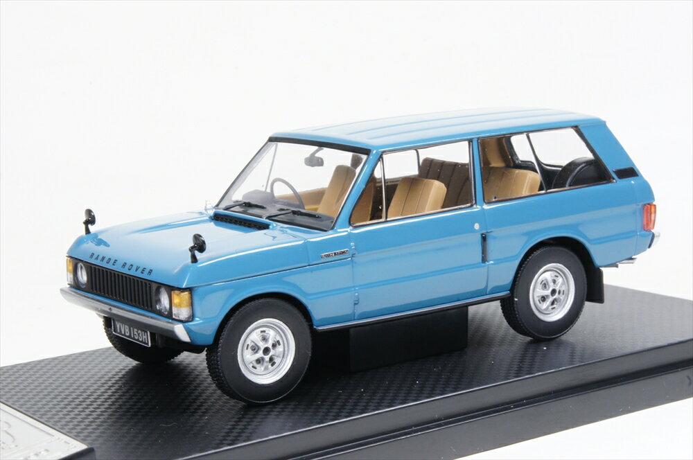 ALMOST REAL 1/43 レンジ ローバー 1970 ブルー ステアリング/サスペンション機構付 完成品ミニカー AL410101