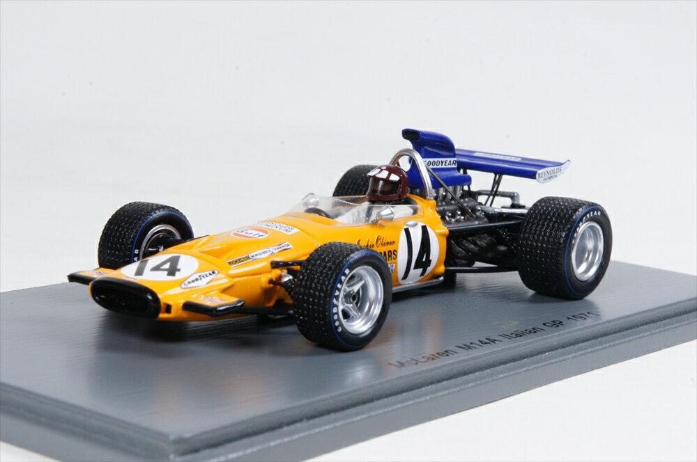 スパーク マクラーレン M14A No.14 7th F1 イタリアGP 1971 J.オリバー 1/43 完成品ミニカー S4845