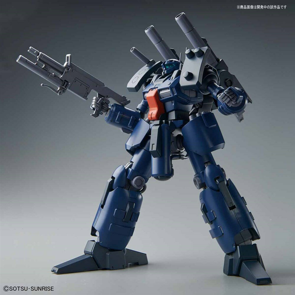 バンダイRE/100 1/100 MSA-005K ガンキャノン・ディテクター 「機動戦士ガンダムUC」より ガンプラ 4549660210610