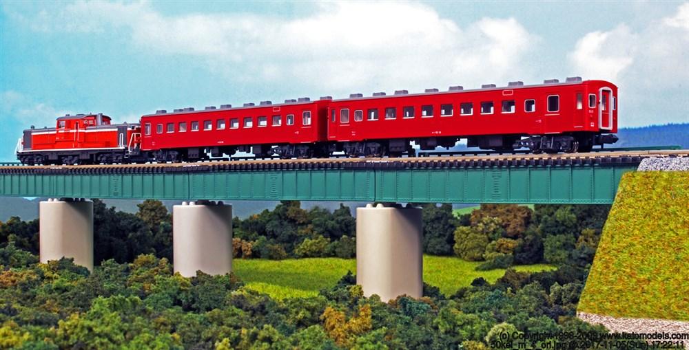 KATO Nゲージ 50系 51形客車 5両基本セット 鉄道模型 10-1306