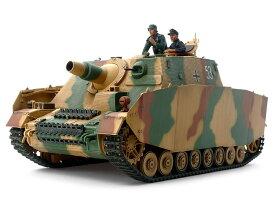 タミヤ 1/35MM ドイツ号突撃戦車 ブルムベア 後期型 ミリタリーミニチュアシリーズ スケールプラモデル 35353