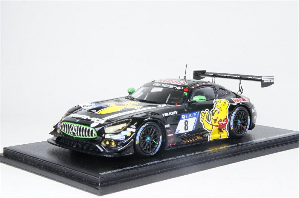 スパーク 1/43 メルセデス-AMG GT3 HARIBO レーシング Team メルセデス-AMG No.8 2017 ニュルブルクリンク24時間 L. D. Arnold 完成品ミニカー SG315