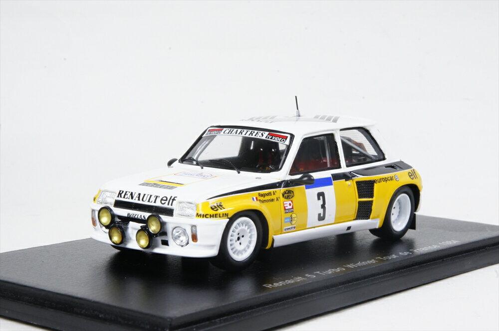 スパーク 1/43 ルノー 5 ターボ No.3 ウイナー 1984 ツールドフランス J. Ragnotti/P. Thimonier 完成品ミニカー S3863
