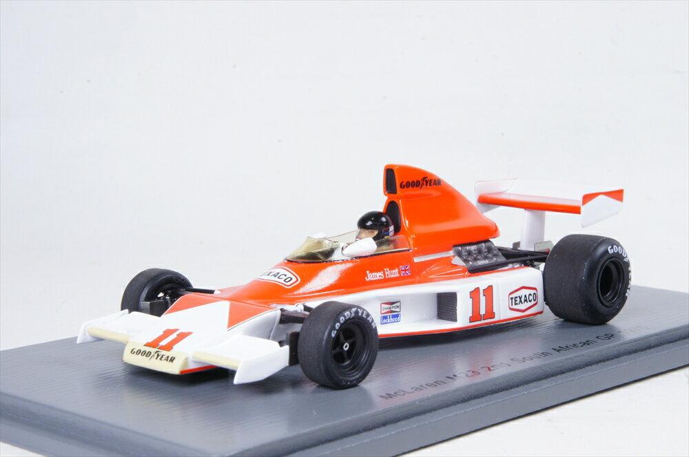 スパーク 1/43 マクラーレン M23 No.11 1976 F1 南アフリカGP J.Hunt 完成品ミニカー S4360