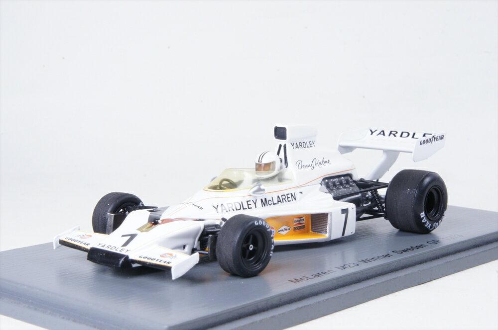 スパーク 1/43 マクラーレン M23 No.7 1973 F1 スウェーデンGP ウイナー D.ホルム 完成品ミニカー S5392